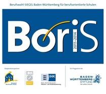2014boris_siegel2011