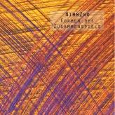 NimmZwo (2011): Formen des Zusammenspiels