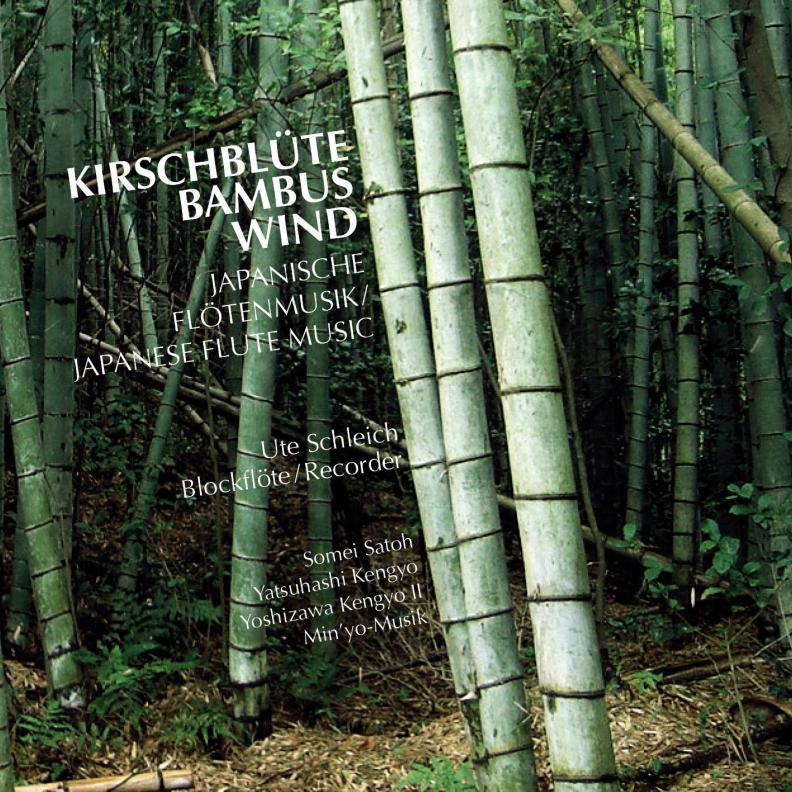 Cover von Kirschblüte, Bambus, Wind